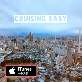 jacket_crusing_baby_290_290_2.png