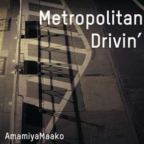 jacket_metropolitan_drivin.jpg